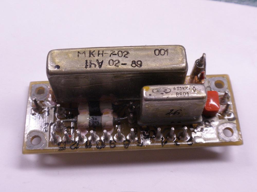 PA068445.JPG